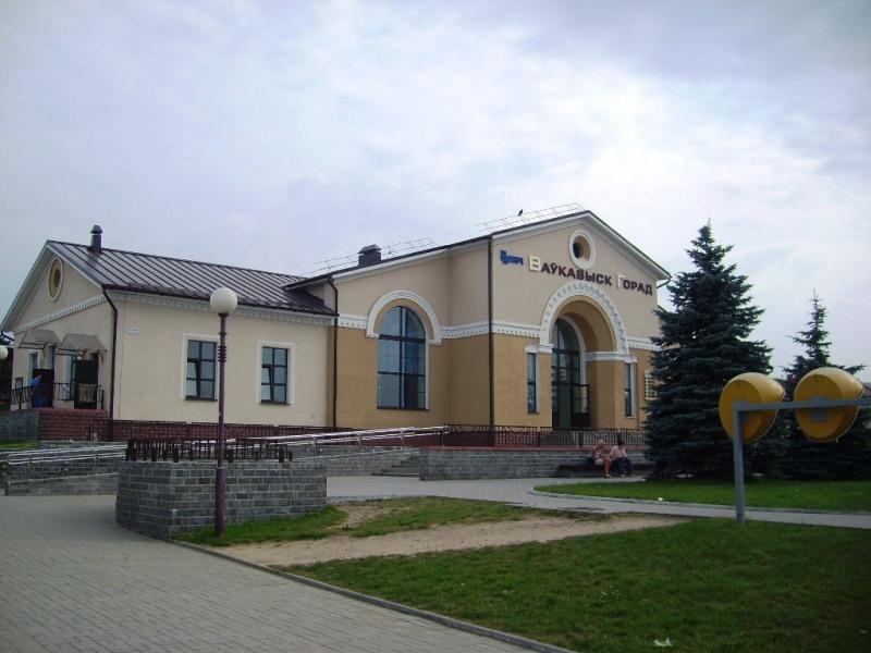 ортопедические санатории в белоруссии